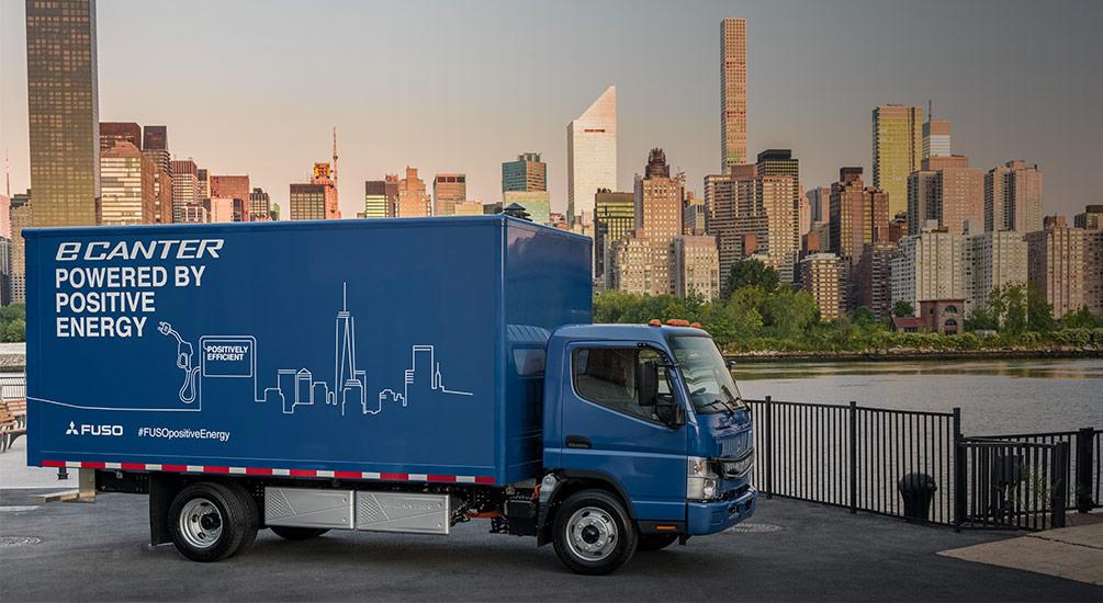 medium duty commercial trucks | mitsubishi fuso